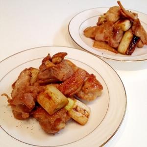 パリっと鶏もも肉と長ネギのマーガリン醤油風味