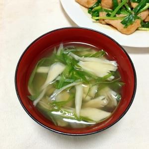 簡単美味い~♪舞茸とねぎの鶏がらジンジャースープ♡