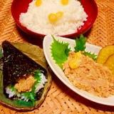 いぶりがっこツナ納豆☆手巻き寿司