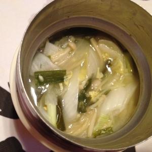 たまねぎとわかめの味噌クリームスープ。