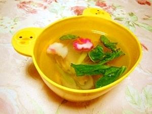 白だしde❤小松菜とアサリのすまし汁❤