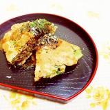 小松菜入り♪蕎麦粉のおやき