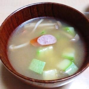 ズッキーニの洋風味噌汁