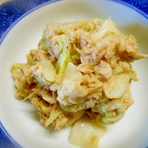★白菜とシーチキンの胡麻マヨ和え☆