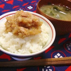 ご飯がすすむ☆肉味噌
