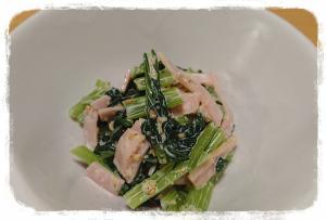 火を使わないレシピ☆小松菜とハムのゴママヨ和え