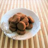 ほとんどきな粉クッキー(はちみつマーガリン)