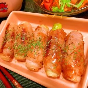白葱のモロッカン豚肉巻き