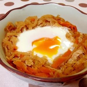 【リメイク】切り干し大根の煮物、チン玉