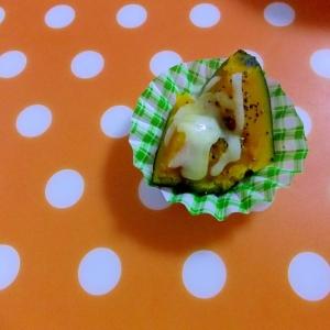 カボチャのチーズ焼き