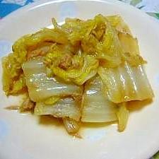 白菜とツナ缶のくたくた煮
