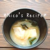 ねこぶだしの豆腐の味噌汁