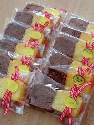 友チョコ大量生産!簡単☆2色のパウンドケーキ♪