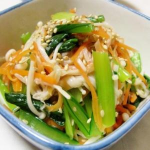 小松菜とえのきの簡単ナムル