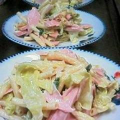 キャベツ・魚ニソ・マカロニでマヨポンサラダ