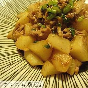 ささっと出来ちゃう★豚肉と大根の中華風甘辛炒め煮。