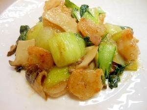 チンゲン菜とむき海老、エリンギの塩麹炒め