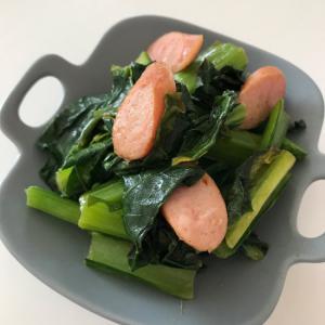 小松菜とウインナーの甘辛カレー炒め