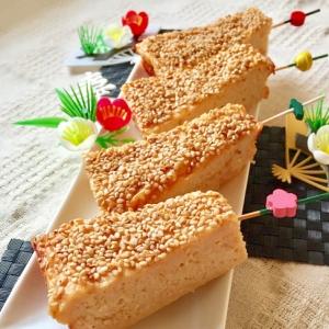 おせち料理⁂胸肉の松風焼き(のし鶏)