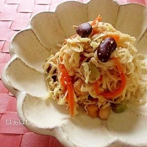 切干大根と豆の中華風和えもの