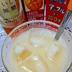 【キレイ応援朝食】アップルマンゴーミルクティー♪