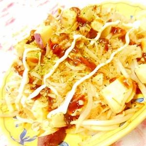 ❤たっぷりモヤシと薩摩芋のお好み風❤