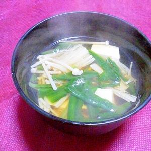 豆腐・えのき・春菊のお吸い物