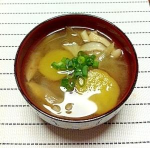 ほっこり♪秋の味たっぷりの味噌汁☆