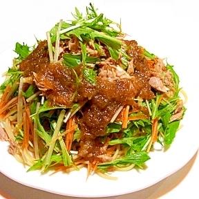 水菜とツナのスパゲティサラダ(玉ねぎドレッシング)