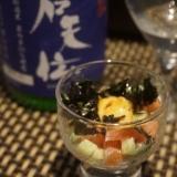 【宮城食材】ホヤマリネ