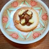 砂肝とプロセスチーズとピーナッツの餃子の皮焼き