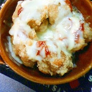 ☆からあげのチーズ焼き☆ケチャマヨで美味しい♪