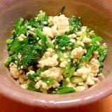 ほうれん草と豆腐の胡麻和え