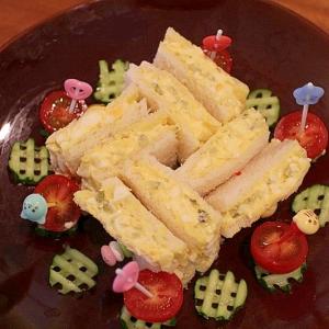 ちょっぴり大人の玉子サンド♪(パン少なめ)