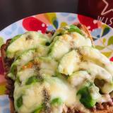 栄養満点★アボカド納豆トースト