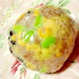 とろ~り❤枝豆&コーン&チーズの彩りお握りさん❤