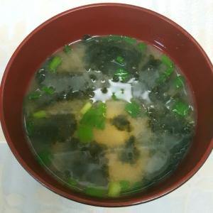 ★豆腐と海苔の味噌汁★
