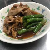 簡単手抜き豚肉のトロトロ煮