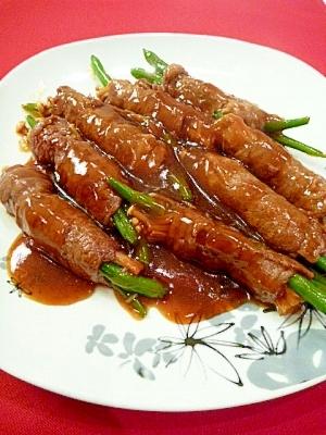 いんげんとえのき茸の牛肉巻き 〜すき焼きあんかけ〜