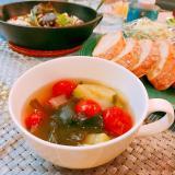 ズッキーニとミニトマトのスープ☆