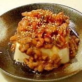 韓国風★納豆キムチ豆腐