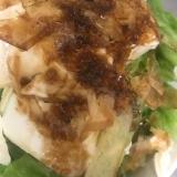 レタスと豆腐の和風サラダ
