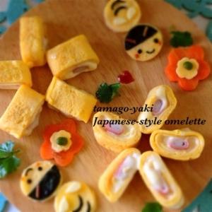 カニカマとチーズの卵焼き