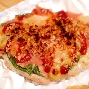 【おかずピッツァ】お肉がピザ生地!バジルチキンピザ