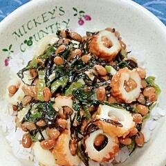 納豆の食べ方-ちくわ&ひじき♪