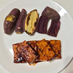 コチュジャン豆腐焼き