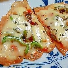 豚肉のチーズ焼き☆ピザ風