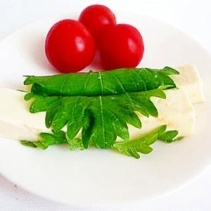塩漬け豆腐の大葉巻き