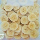 スムージー用☆便利!バナナの冷凍