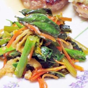 アスパラ菜(オータムポエム)のコク旨マヨ炒め